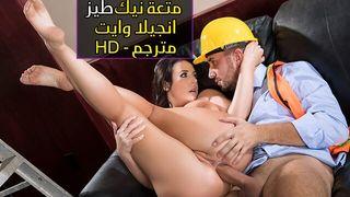 المفتش الحرة xxx أنبوب عربي في Porn-data.info