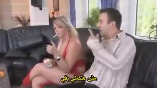 سكس محارم مترجم الحرة Xxx أنبوب عربي في Porn Data Info