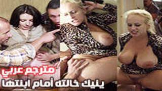 ابن خجول ينيك خالته الشرموطة السمينة الحرة xxx أنبوب عربي في Porn ...