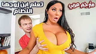زوجة الاب تعلم ابن زوجها النيك مترجم الحرة xxx أنبوب عربي في Porn ...