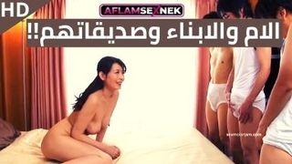 فيلم الابن السابع مترجم الحرة xxx أنبوب عربي في Porn-data.info