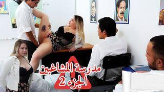 افلام نيك فى الفصل الحرة Xxx أنبوب عربي في Porn Data Info