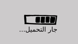 امن حقيقي مخفي الحرة xxx أنبوب عربي في Porn-data.info