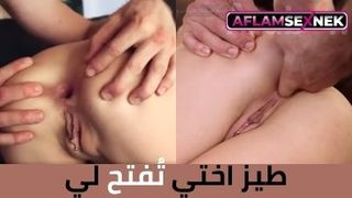 الانتشار فتاة مقطورة فتح الهرة الحرة xxx أنبوب عربي في Porn-data.info