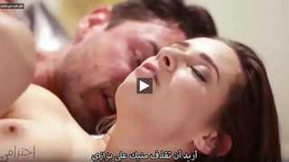 سكس مترجم فض عذرية أخي الخجول Xxx فيديو عربي