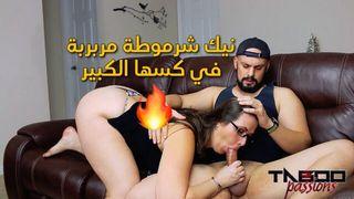 سكس مربربة مترجم الحرة xxx أنبوب عربي في Porn-data.info