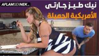 افلام سكس اجنبي قصص الحرة xxx أنبوب عربي في Porn-data.info
