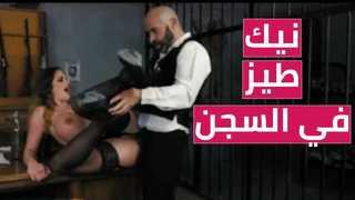 نيك طيز مصريه الحرة xxx أنبوب عربي في Porn-data.info