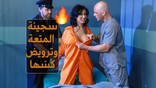 سجينة الحرة xxx أنبوب عربي في Porn-data.info