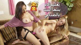 تعلم بنتها النيك مترجم الحرة xxx أنبوب عربي في Porn-data.info