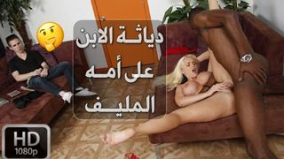 مترجم اختي اليره الحرة Xxx أنبوب عربي في Porn Data Info