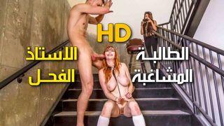 توتر الابن ليلة الامتحان الحرة xxx أنبوب عربي في Porn-data.info