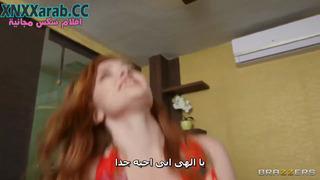 جوردي ينيك موظفة الفندق سكس احترافي مترجم سكس عرب فيديو سكس